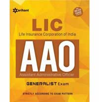 Complete Success Package For LIC AAO