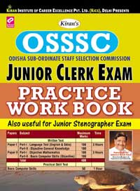 Ossc Junior Clerk Exam