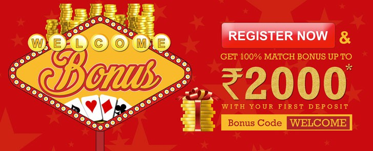 Rummy Passion Coupons